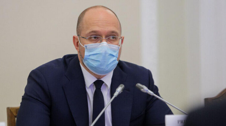 Шмыгаль рассказал, как долго придется носить маски украинцам
