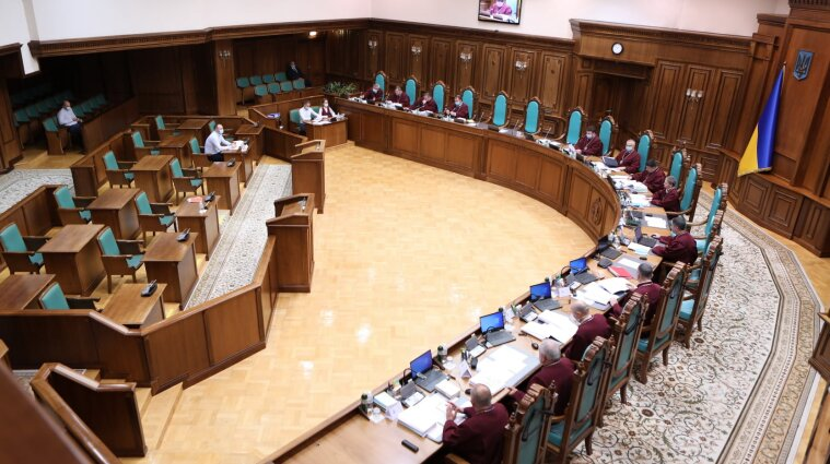 Судді КСУ занепокоєні указом Зеленського про відсторонення Тупицького