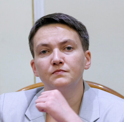 Савченко Надежда