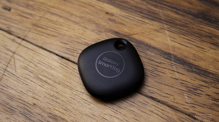 Samsung презентувала Bluetooth-дармовис для пошуку загублених речей