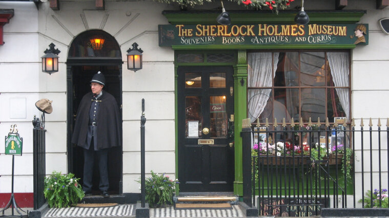 Будинок Шерлока Голмса у Лондоні придбали родичі президента Казахстану