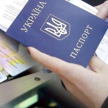 Коли в Україні зникне прописка, звідки вона взялася та які країни досі реєструють громадян