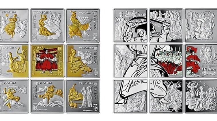 Нацбанк України розпродує срібні пам'ятні монети