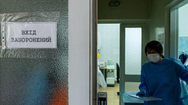 У Кропивницькому дівчинка отруїлася парацетамолом