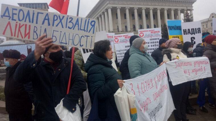 Українські медики в урядовому кварталі вимагали підвищення зарплат - відео