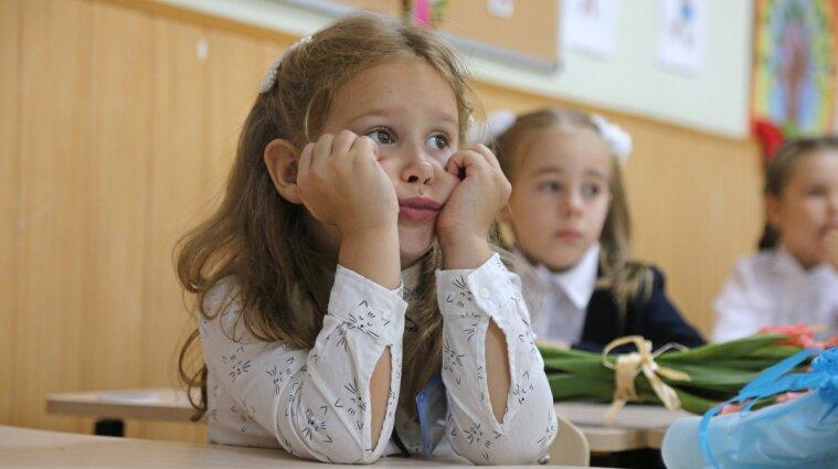 Как будут работать школы и детсады с 20 сентября - объяснение Минобразования