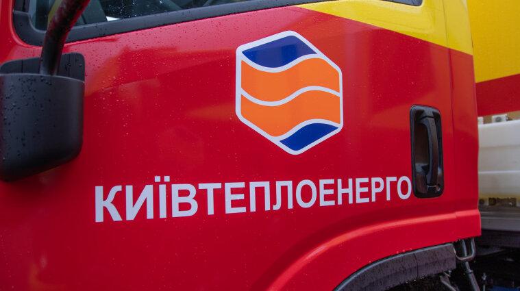 """До """"Київтеплоенерго"""" знову прийшли податкова міліція та прокуратура"""