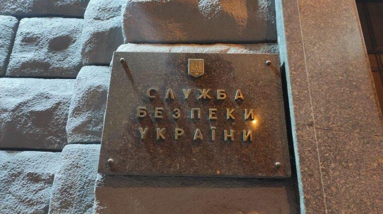 Зеленський провів кадрові перестановки в структурі СБУ
