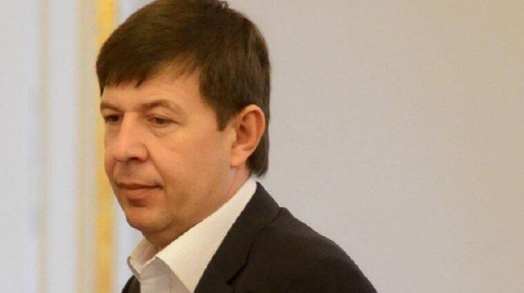 Активы Козака: под санкции попало не все имущество нардепа - видео