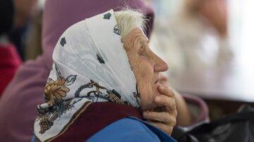 Жінки працюватимуть до 60 років: чи врятує це Пенсійний фонд від банкрутства