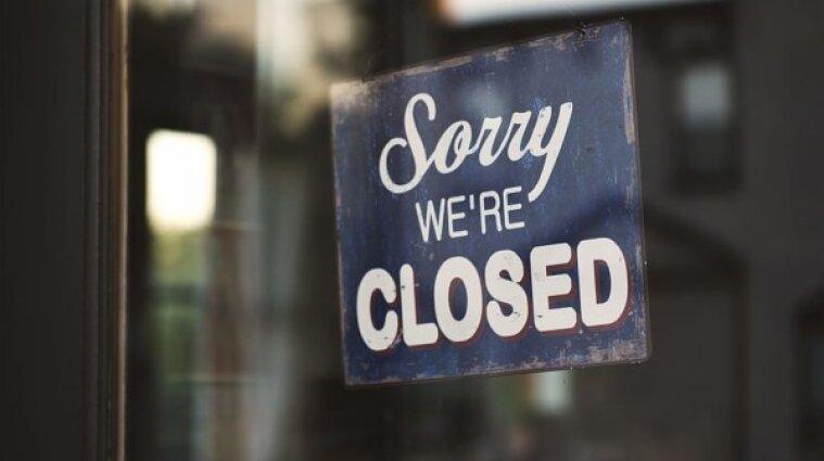 Карантин вихідного дня завдасть болючого удару по економіці: прогнози