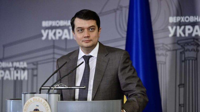 Разумкова відсторонили від проведення засідань у Верховній Раді - депутат