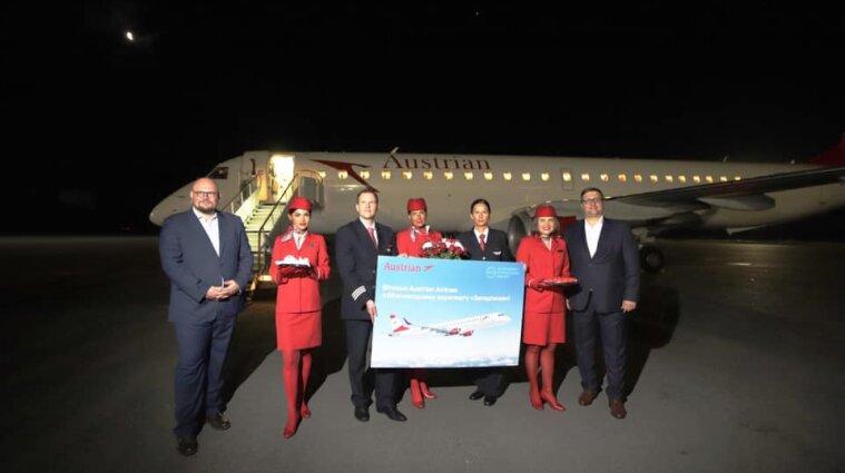 Из Запорожья в Вену запустили прямой рейс