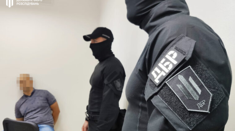Задержали двух СБУшников, которые напали на пограничников