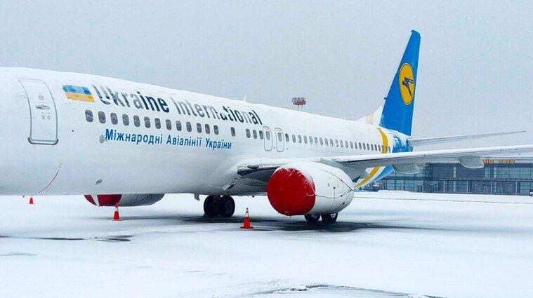 В Україні підготували літаки для перевезення вакцини від Covid-19