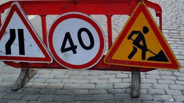 На двух улицах в Киеве ограничили движение транспорта: схемы объезда