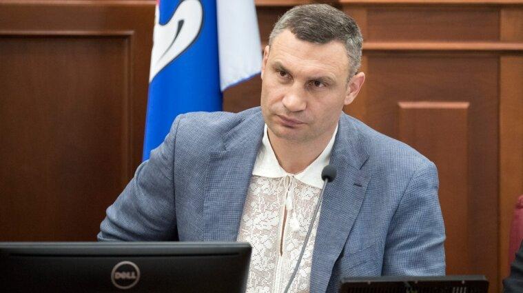 Кличко пригласил Ткаченко и Выговского на заседание Киевсовета: какая причина