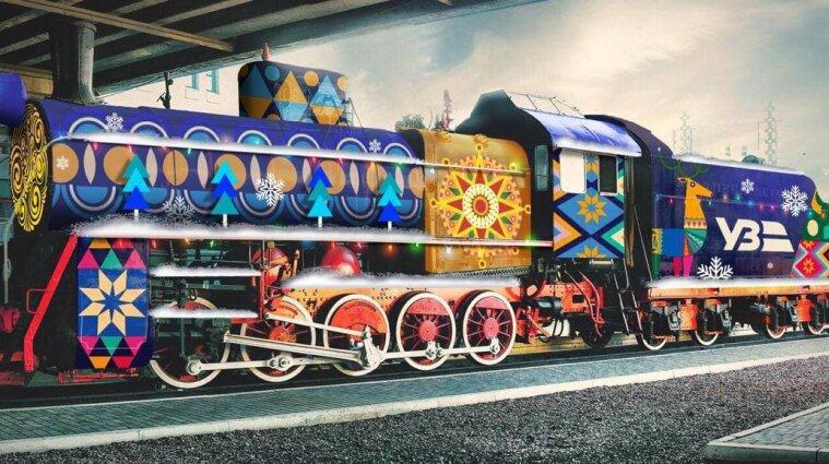 У Києві на залізничному вокзалі з'явиться святковий поїзд