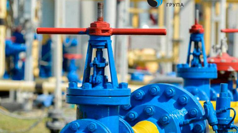 Вітренко розповів, як знизити ціну на газ