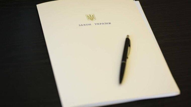 Президент підписав закон про держбюджет: куди та на що підуть кошти