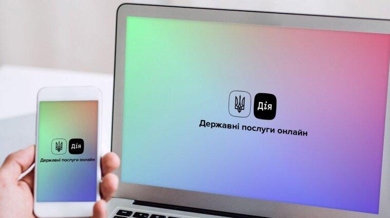 """ФОПы смогут зарегистрироваться в """"Дії"""" для получения помощи от следующей неделе"""