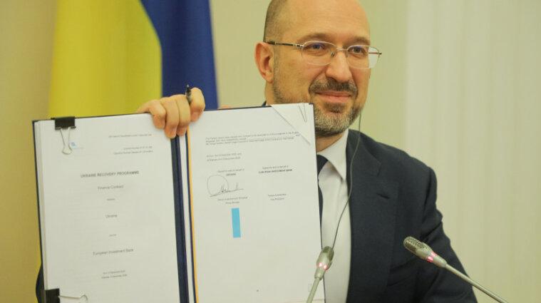 Украина получит от европейского банка 640 млн евро