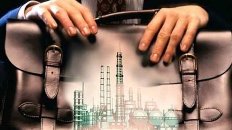 Шмыгаль назвал дату первого аукциона большой приватизации