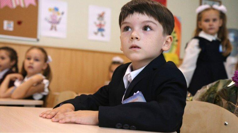 Киевские власти сообщили, когда школы распустят на каникулы