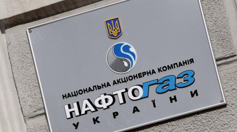 """Керівництво """"Нафтогазу"""" звільнили через збитки в 11 млрд грн - Зеленський"""