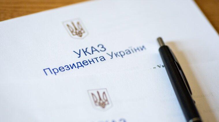 Помилування засуджених захисників України: Зеленський підписав указ