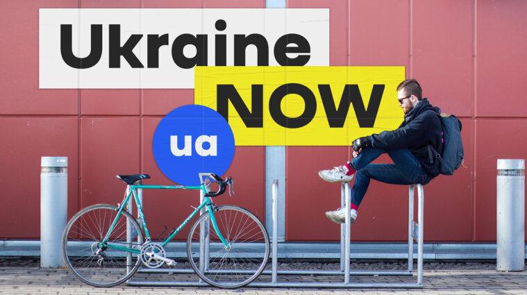 Зеленский запустил всеукраинский флешмоб Ukraine NOW