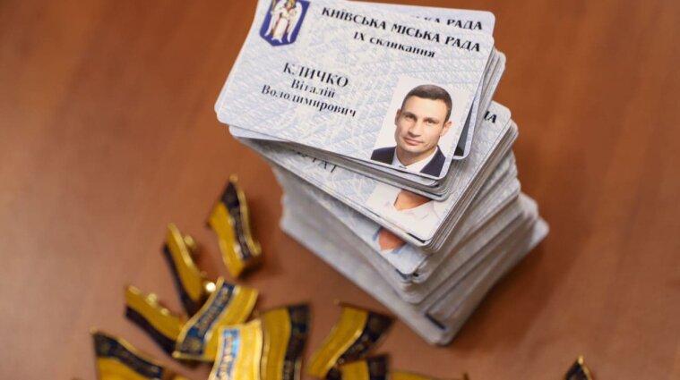 Кличко офіційно став мером Києва
