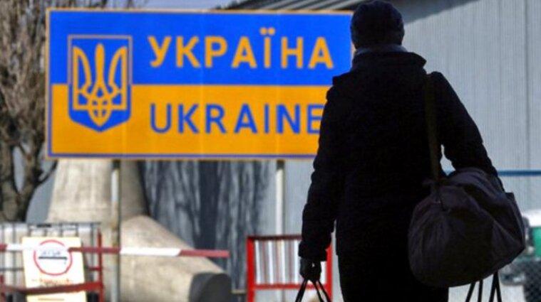 Українські заробітчани за вересень перевели понад 1 млрд доларів