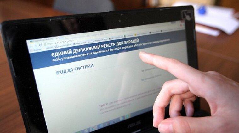 НАЗК відновить доступ до реєстру декларацій чиновників для громадян