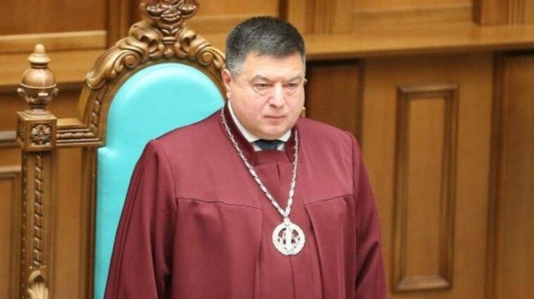 Тупицкий созвал внеочередное заседание Конституционного суда