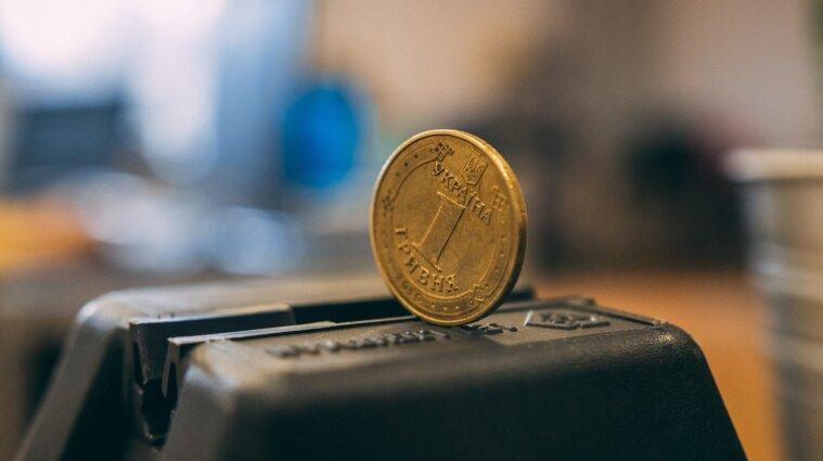 Співробітники Мінцифри отримають зарплатню в е-гривні цього року