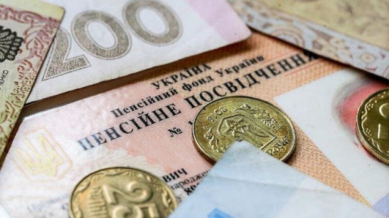 Дефицит Пенсионного фонда Украины достиг 7,5 миллиардов гривен