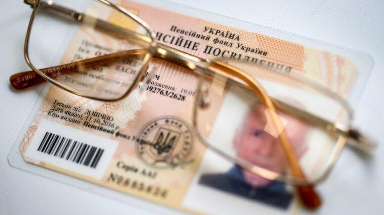 Украинцы через 15 лет совсем не будут иметь пенсии: как это исправить