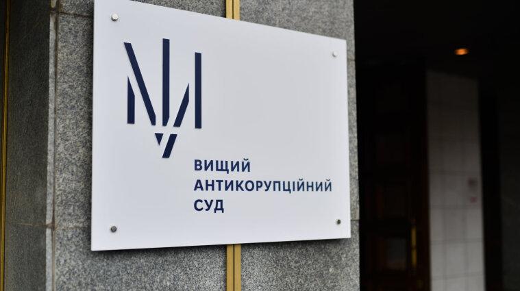 Суд відправив затриманого Чауса під домашній арешт