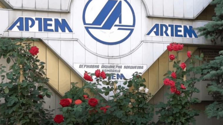 """Російський """"Сбербанк"""" позивається до заводу Укроборонпрому на 500 млн грн"""