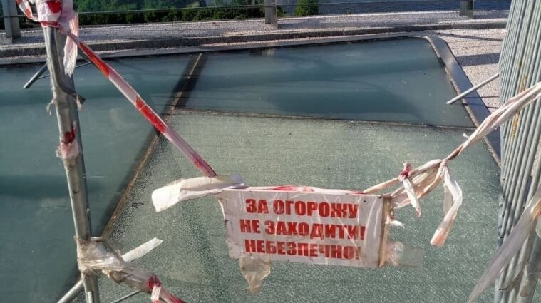 Міст Кличка у Києві знову тріснув