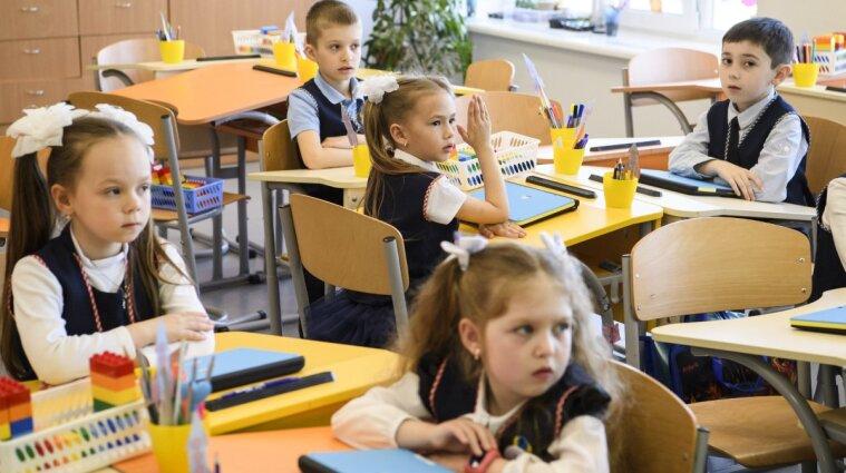У Мелітополі школярів переводять на дистанційне навчання