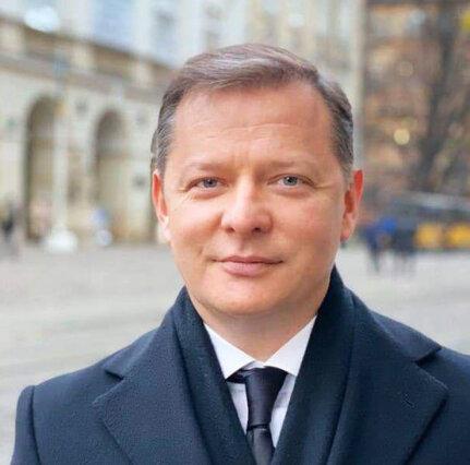 Ляшко Олег