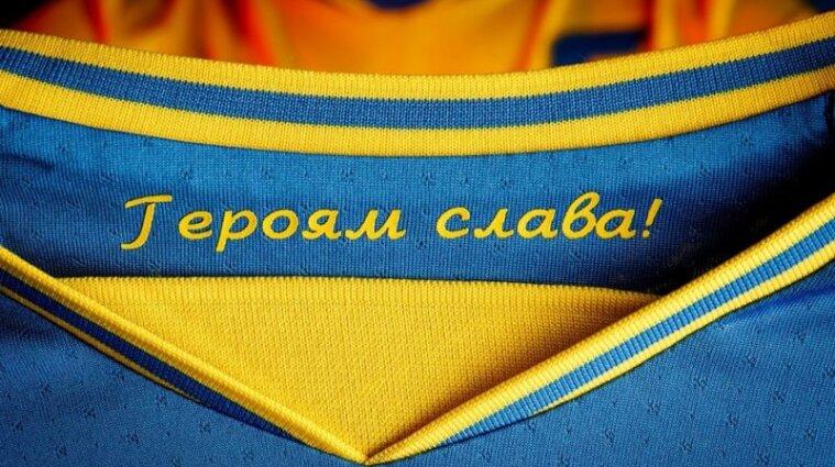 """В соцсетях назвали УЕФА московскими проститутками из-за требования убрать лозунг """"Героям слава"""""""