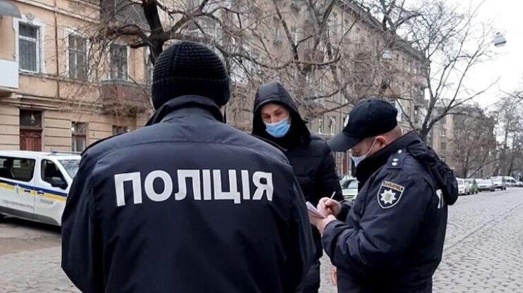 В Одессе мужчина стрелял в другого из-за повреждённого автомобиля