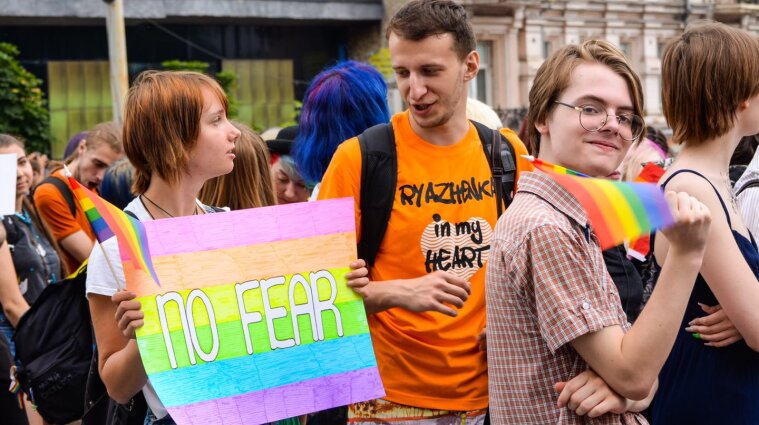 Бунтуй, люби, права не отдавай: марш равенства состоялся в Киеве - фото