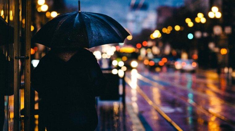 Оголошено перший рівень небезпечності - синоптики про погоду в Україні