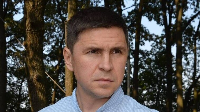 В Офисе президента спрогнозировали, когда Украина сможет получить ПДЧ в НАТО