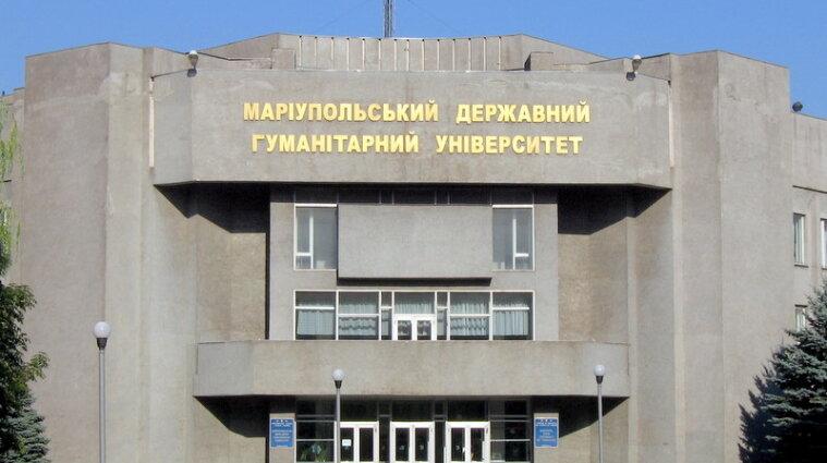 Зарплати від російського олігарха: як живе Маріупольський держуніверситет