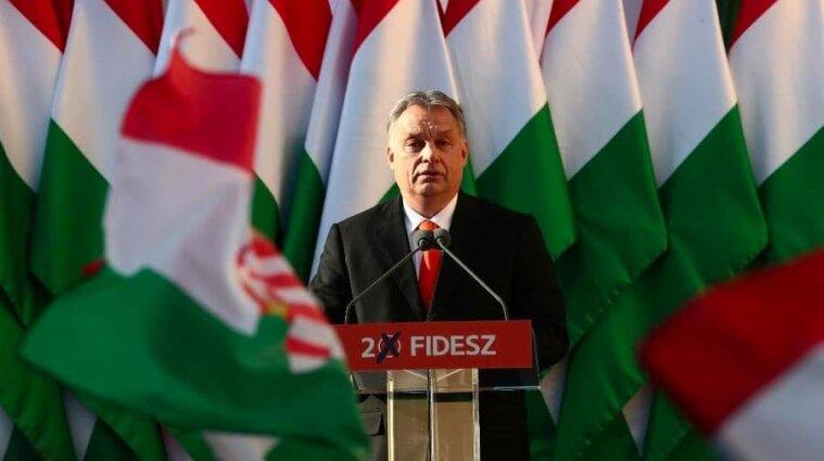 Партію проросійського угорського прем'єра Орбана виключили з Європарламенту: як все було